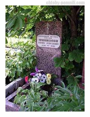 спектакль о вдовах познакомились на кладбище