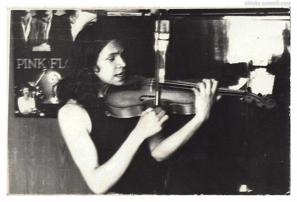 Юлия Силаева Засветила Грудь – Встретимся На Таити (1991)